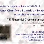 Invitacion Apertura 2014-2015